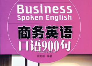 商务英语口语900句MP3