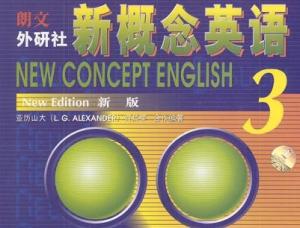 新版新概念英语第三册