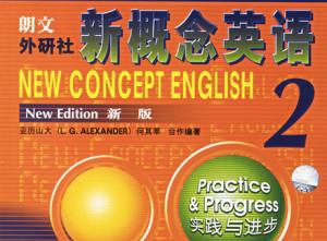 新版新概念英语第二册